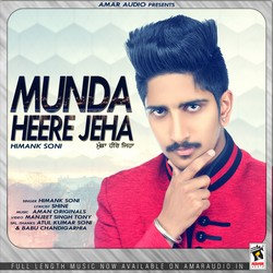 Munda Heere Jeha songs