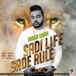 Sadi Life Sade Rule songs