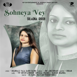 Sohneya Vey songs