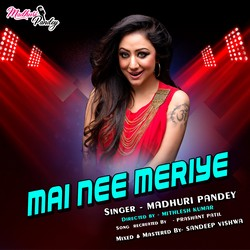 Mai Nee Meriye songs