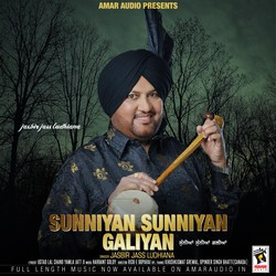Sunniyan Sunniyan Galiyan songs