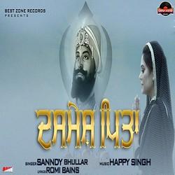 Dasmesh Pita songs