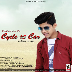 Cycle Vs Car
