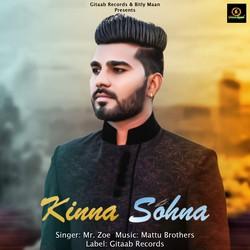 Kinna Sohna songs