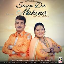 Saun Da Mahina songs
