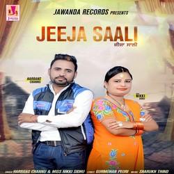 Jeeja Saali songs
