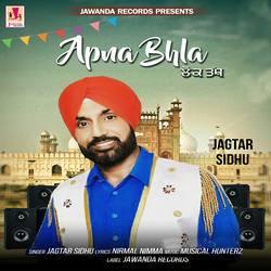 Apna Bhla Lok Tath songs