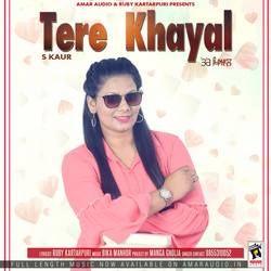 Tere Khayal songs