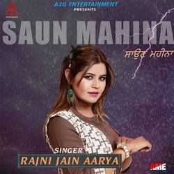 Listen to Saun Mahina songs from Saun Mahina