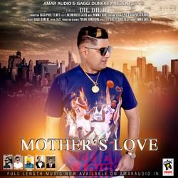 Mothers Love songs