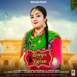 Bhangre Da Kaptaan songs