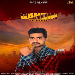 Listen to Gandhi Da Group songs from Na Chalda