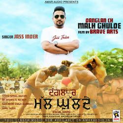 Listen to Danglan Ch Malh Ghulde songs from Danglan Ch Malh Ghulde