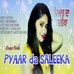 Pyaar Da Saleeka songs