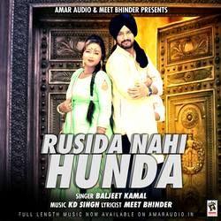 Rusida Nahi Hunda songs