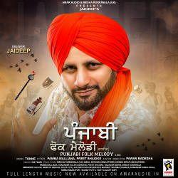 Punjabi Folk Melody songs
