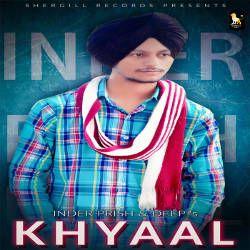 Khyaal songs