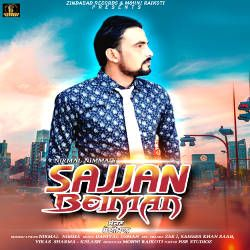 Sajjan Beiman songs