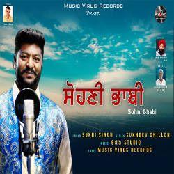 Sohni Bhabi songs