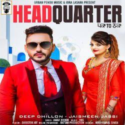 Headquarter songs