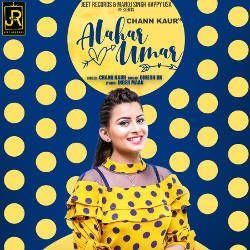 Alahar Umar songs