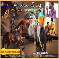 Khalsa Raaj songs