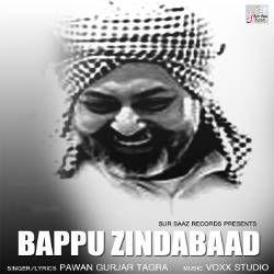 Bappu Zindabaad songs