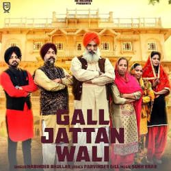 Gall Jattan Wali songs