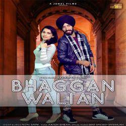 Bhaggan Walian songs