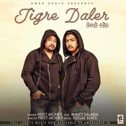 Jigre Daler songs
