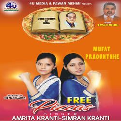 Listen to Mufat Praounthhe songs from Mufat Praounthhe