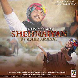 Shehnaiyan songs