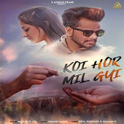 hr song mulakat mp3 download