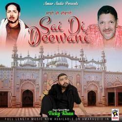 Sai Di Deewani songs