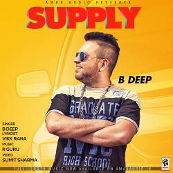 Supply songs
