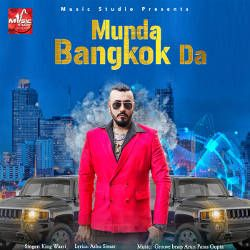 Munda Bangkok Da songs