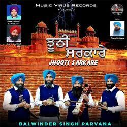 Jhooti Sarkare songs