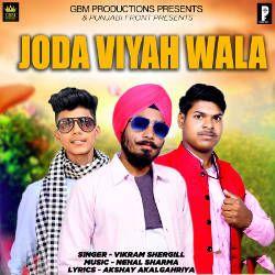 Joda Viyah Wala songs