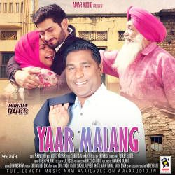 Yaar Malang songs