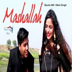 Mashallah songs