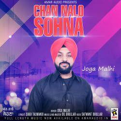 Chan Nalo Sohna songs