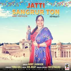 Jatti Sangrur Ton songs