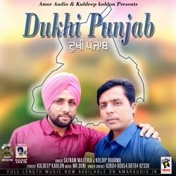 Dukhi Punjab songs