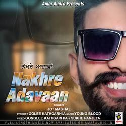 Nakhre Adavaan songs