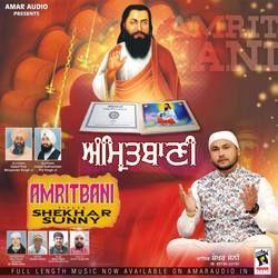 Amrit Bani songs