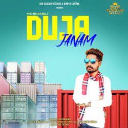 Duja Janam songs