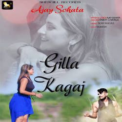 Gilla Kagaj songs
