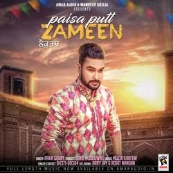 Paisa Putt Te Zameen (Lok Tath) songs