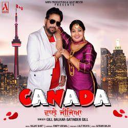 Canada Wale Jijeya songs