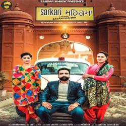 Sarkari Mehkma songs